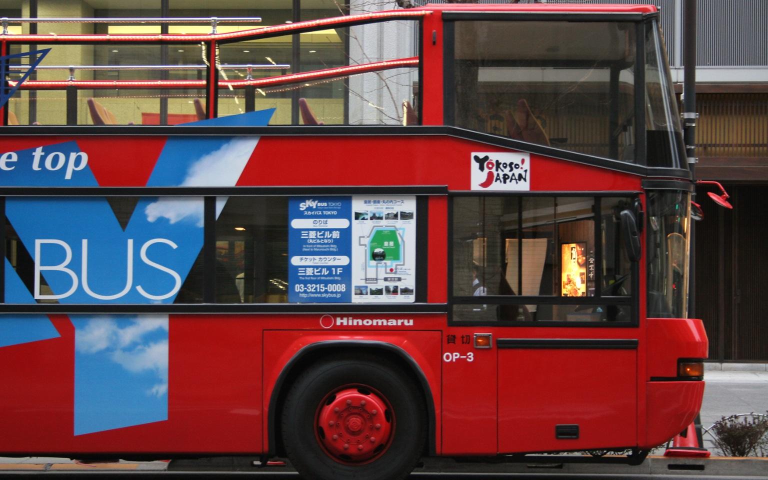 【日本東京】東京露天雙層觀光巴士遊 A線路